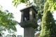 Zvonička sloupová